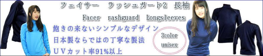 guard_2