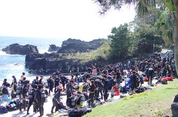 海洋公園 I.O.P.